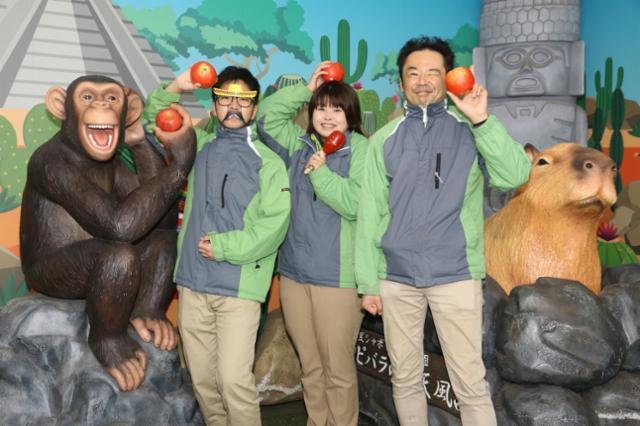 伊豆シャボテン動物公園 (文教スタヂオ)の画像・写真