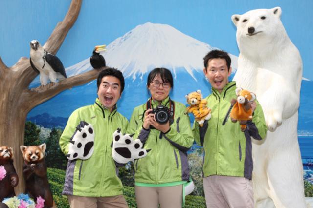日本平動物園 (文教スタヂオ)の画像・写真