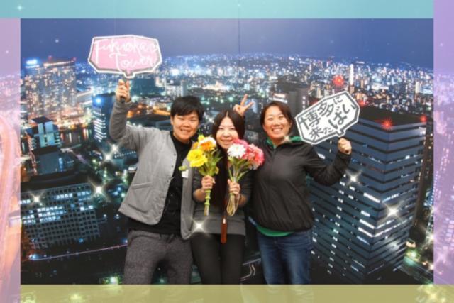福岡タワー (文教スタヂオ)の画像・写真